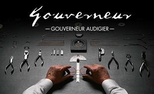 Gouverneur & GOUV/AU